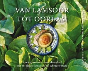 Van Lamsoor Tot Oorlam