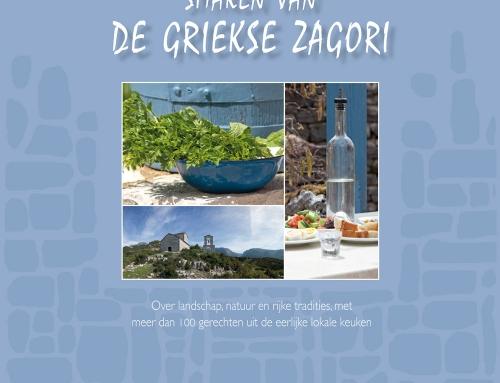 De Smaken van de Griekse Zagori: Liever Lokaal op z'n Grieks
